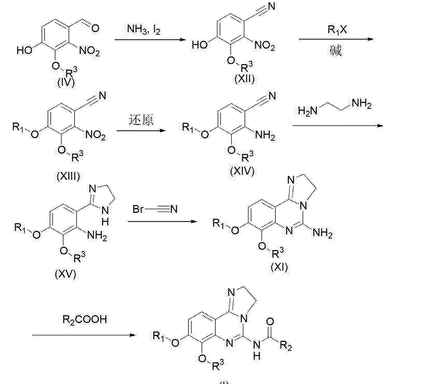 Figure CN102906094BD00251