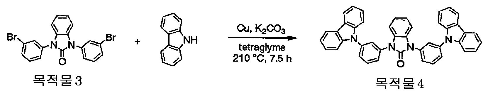 Figure 112008027807398-pct00054