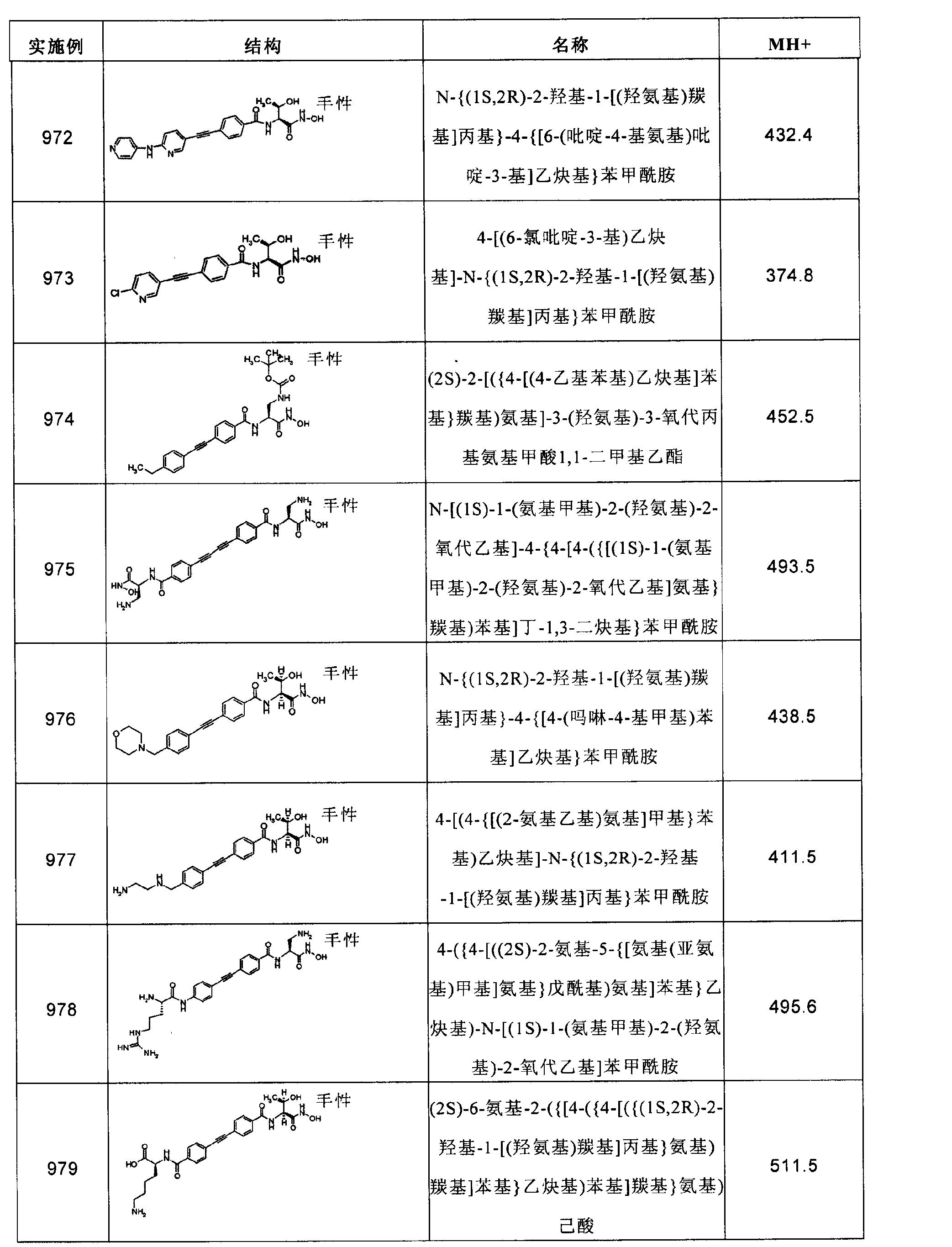 Figure CN102267924AD02451