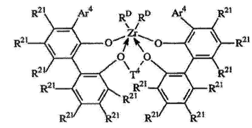Figure CN102786619AC00021