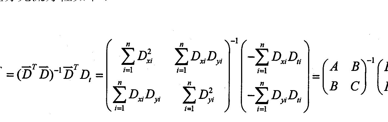 Figure CN102243537BD00102
