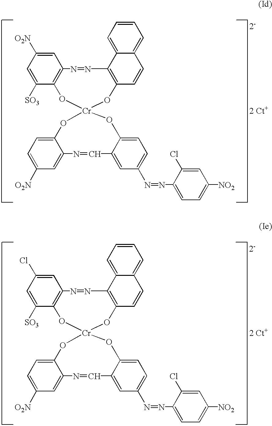 Figure US20020038482A1-20020404-C00013