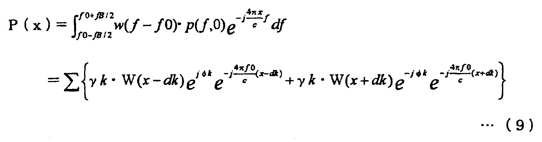 Figure 112004040541462-pct00009
