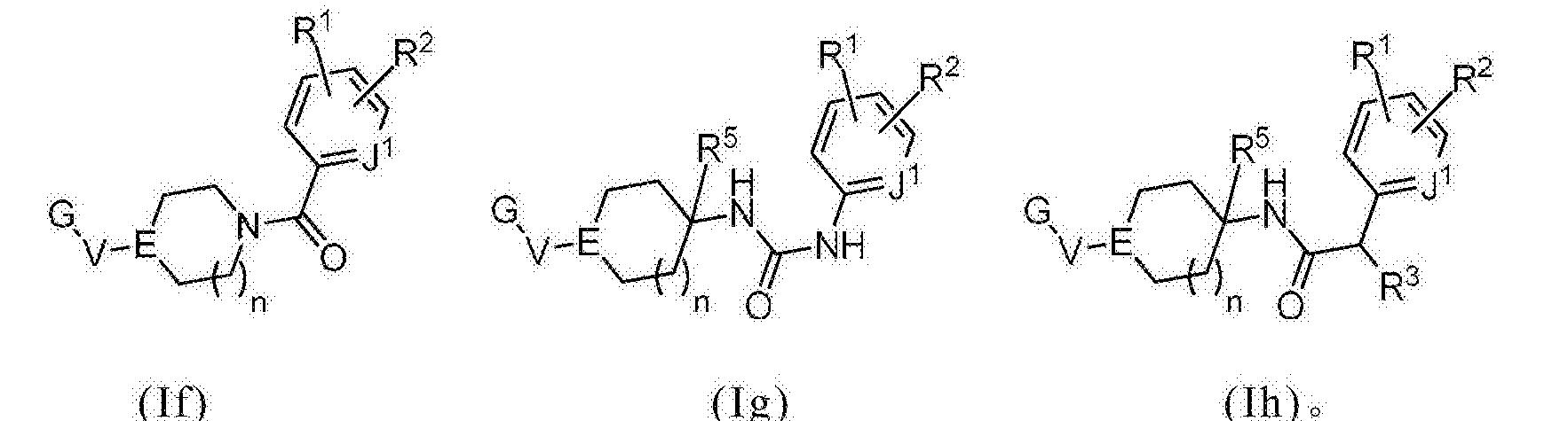 Figure CN106999450AD00215