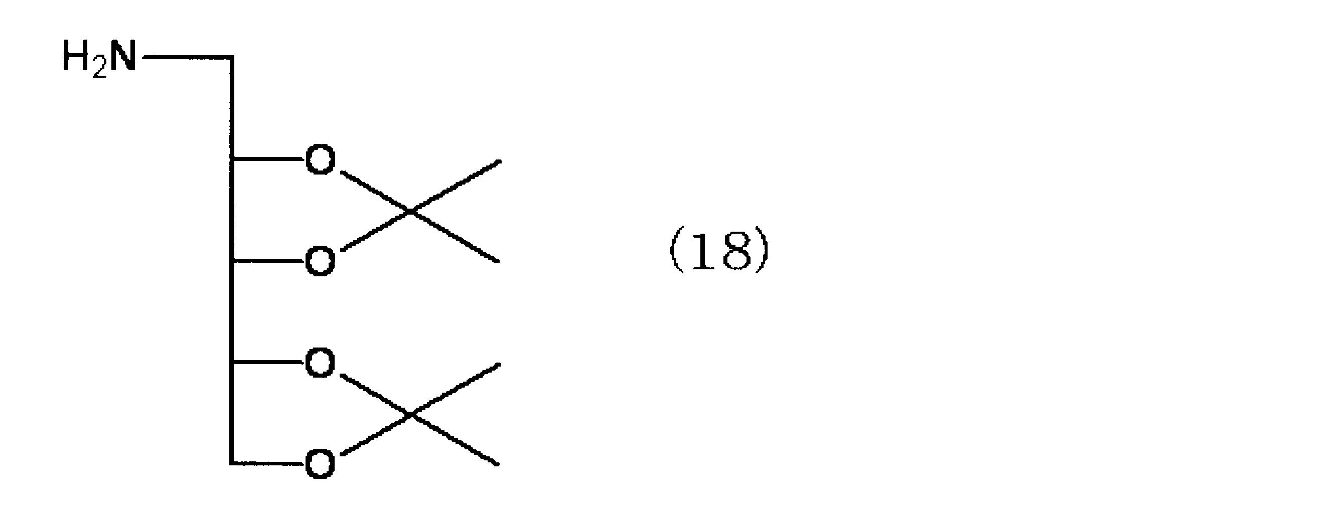 Figure JPOXMLDOC01-appb-C000042