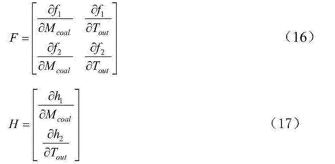Figure CN105388765BD00082