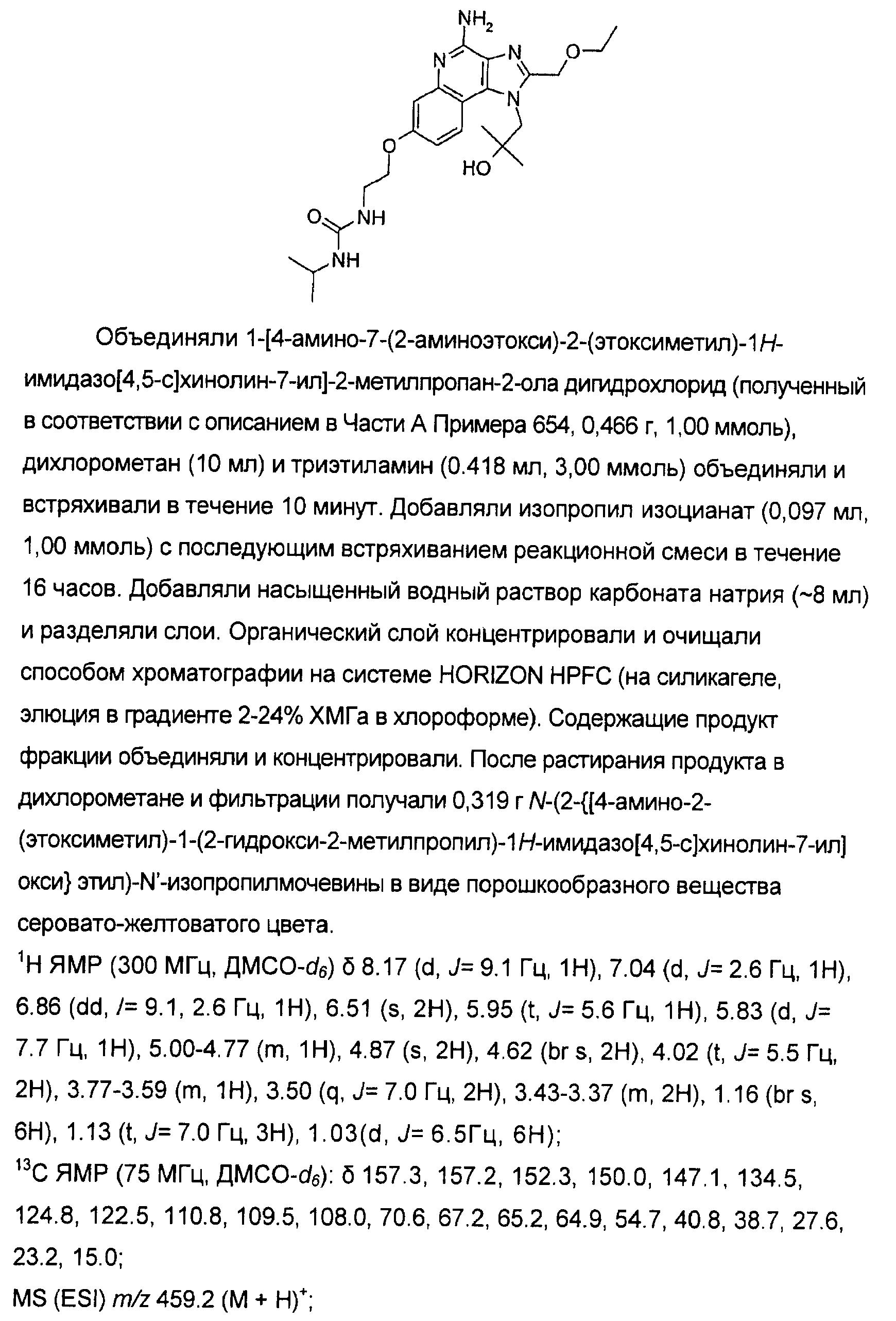 Figure 00000363