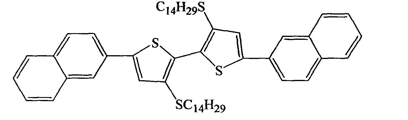 Figure CN103183661BD00082