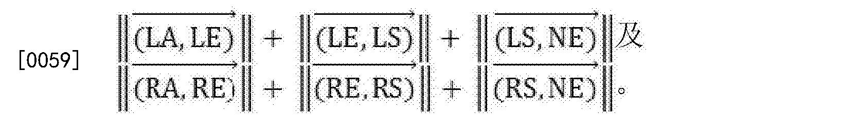 Figure CN107111833AD00103