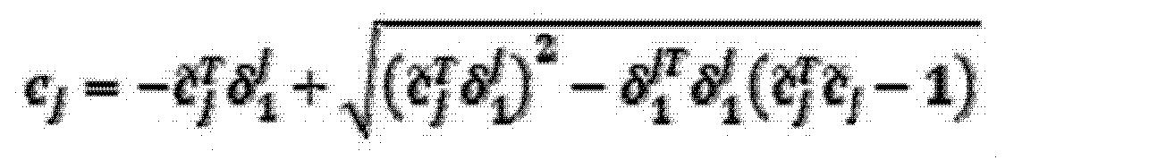 Figure CN104282036AD00281