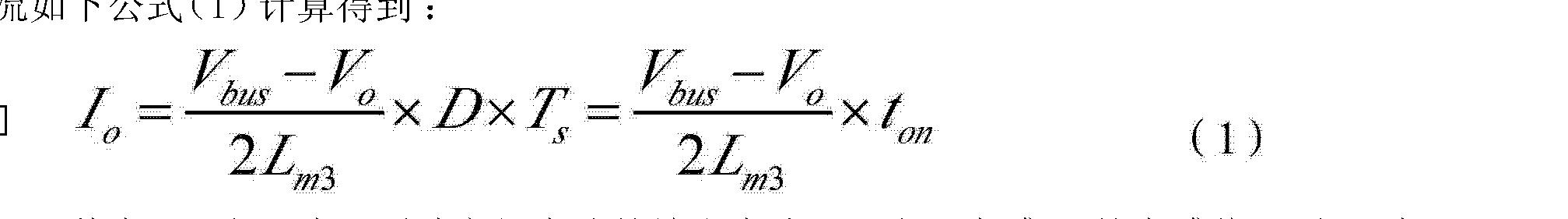Figure CN103166449AD00071