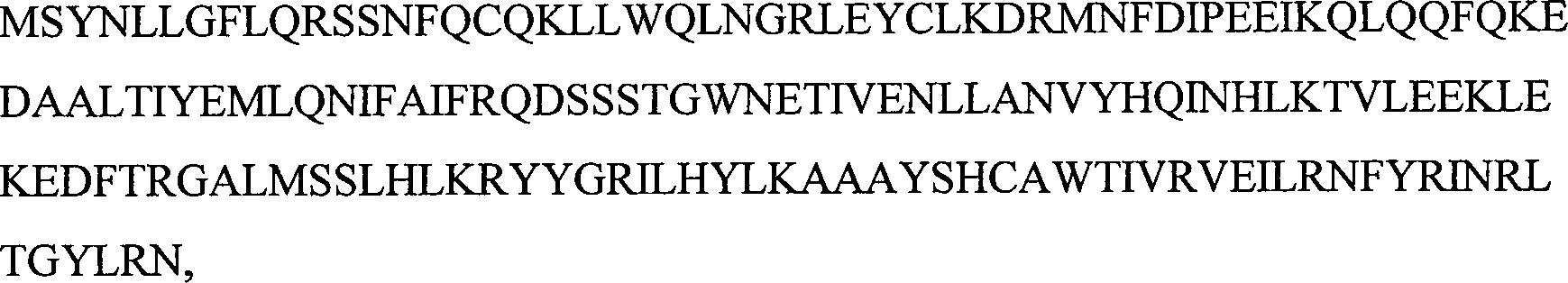 Figure 00700006