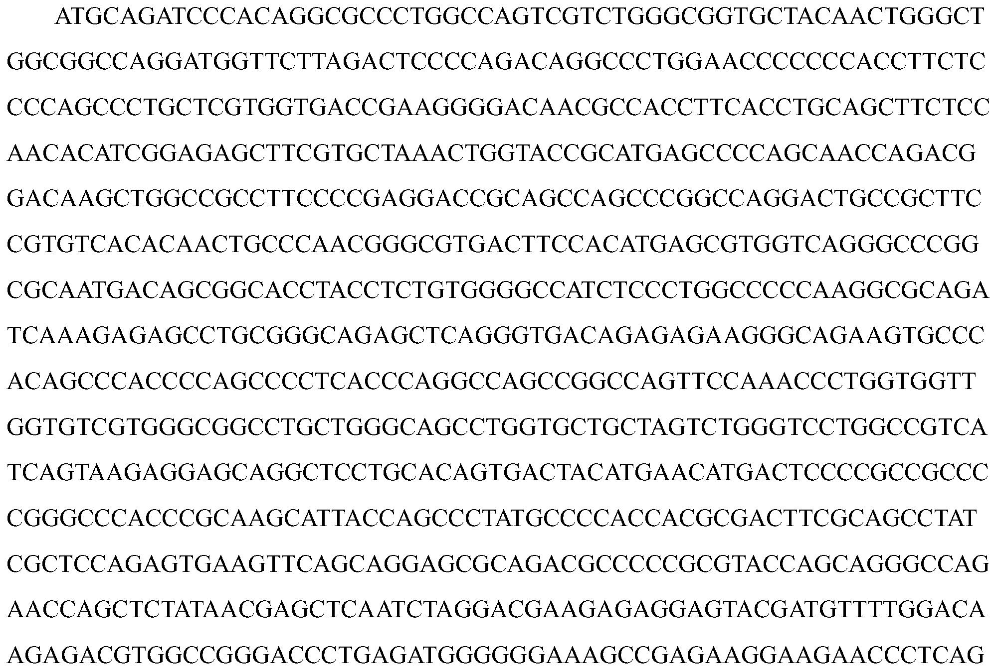 Figure PCTCN2017092377-appb-000003