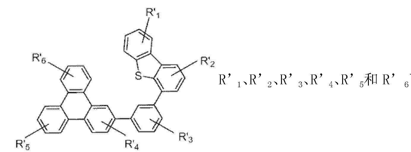 Figure CN102459505BD00552