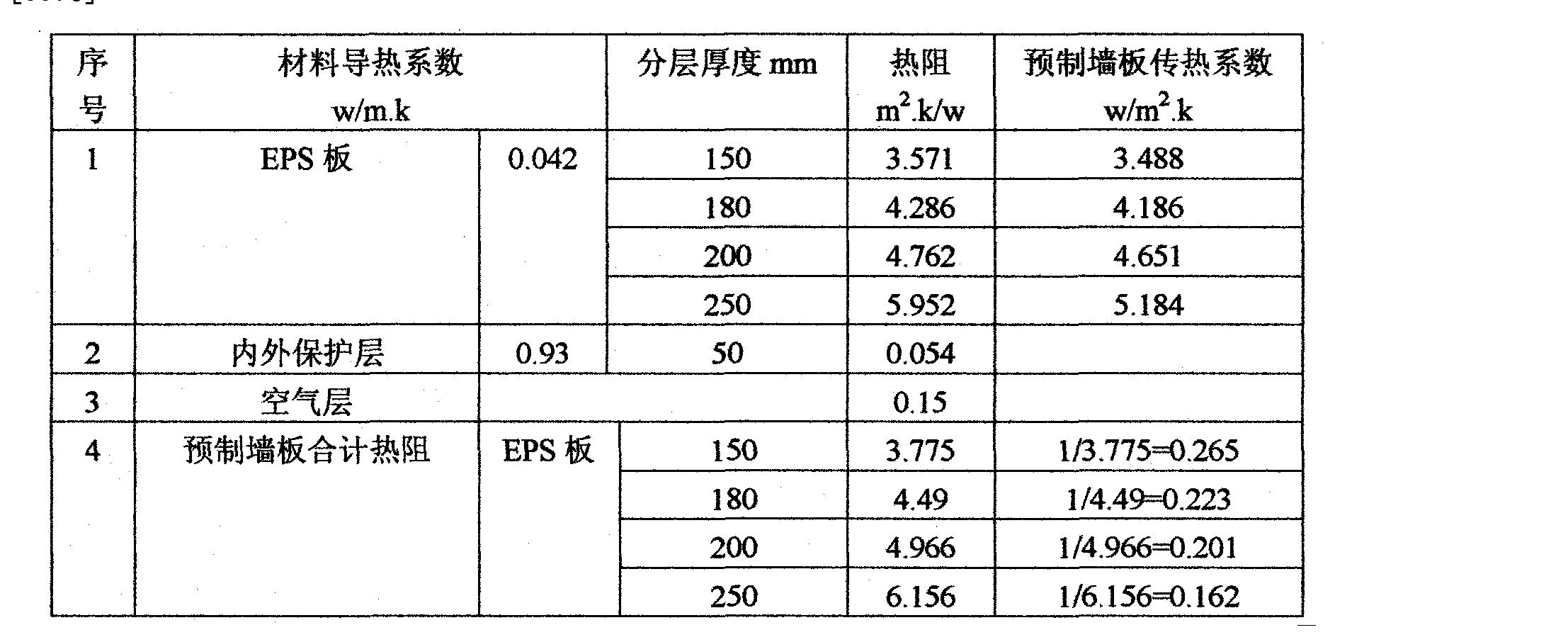 Figure CN203174810UD00111