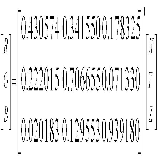 Figure 112011046126599-pat00009