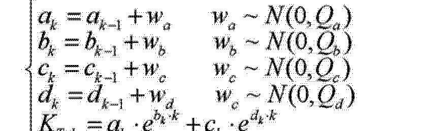 Figure CN103389472AD00172