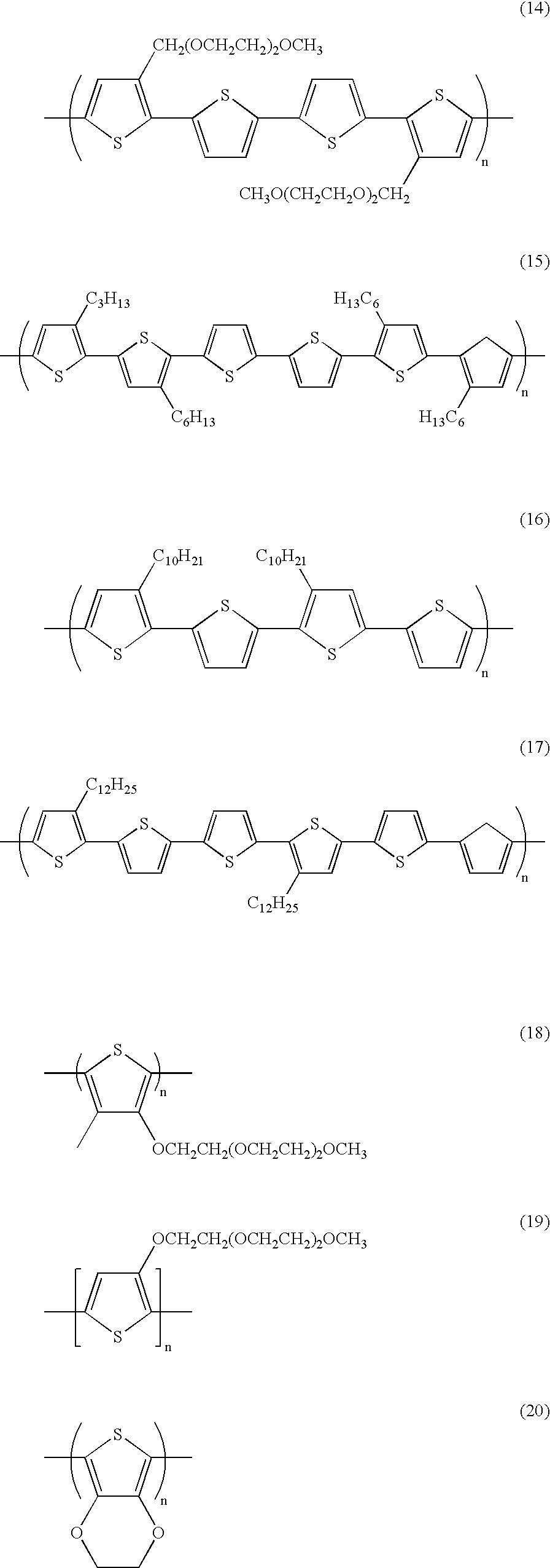 Figure US07112649-20060926-C00024