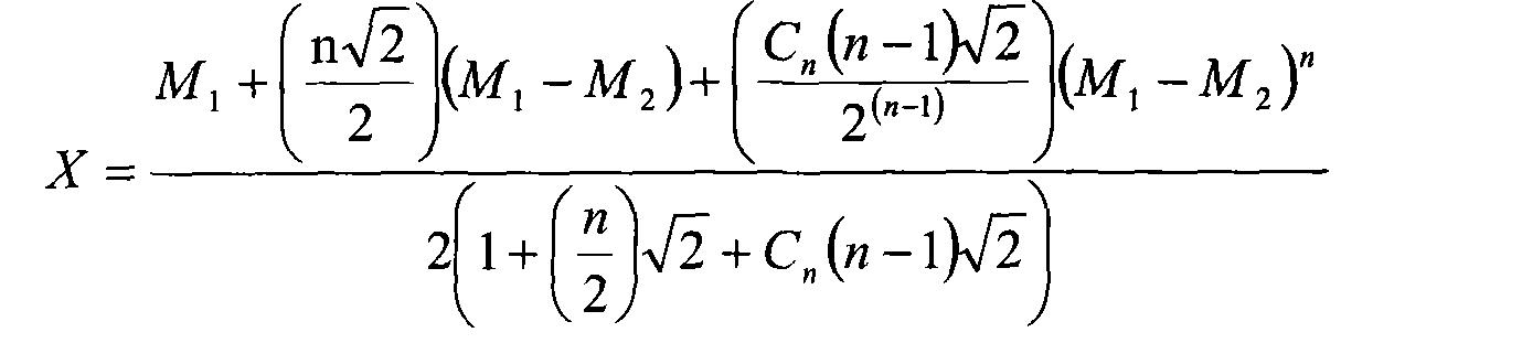 Figure CN101061743BD00061