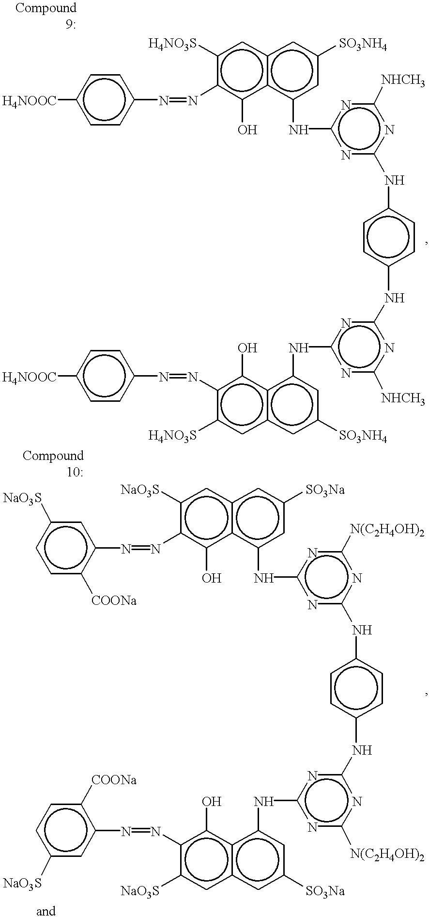 Figure US06281917-20010828-C00011
