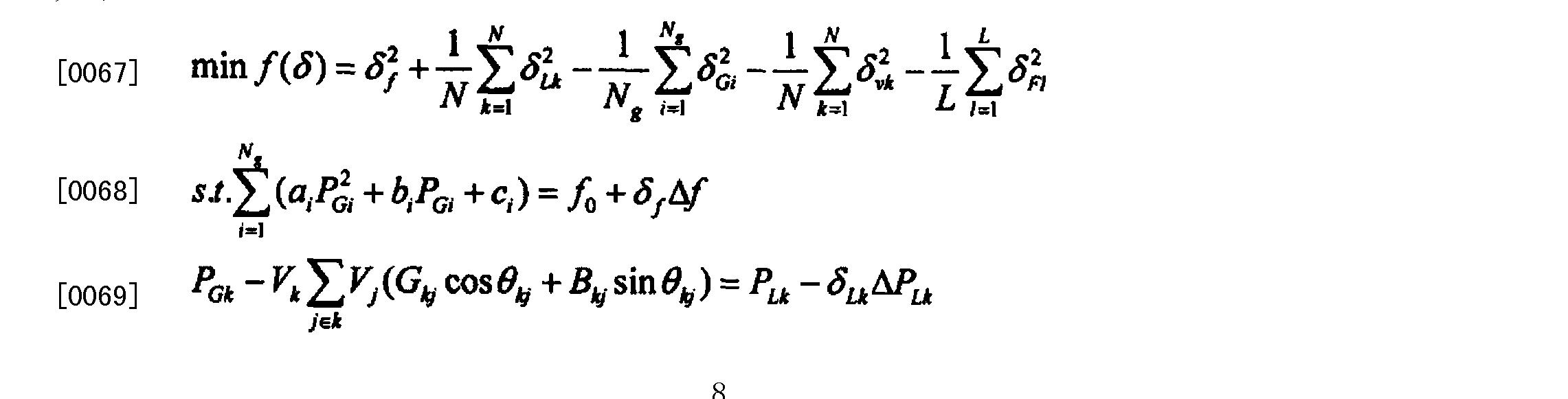 Figure CN104008434AD00082