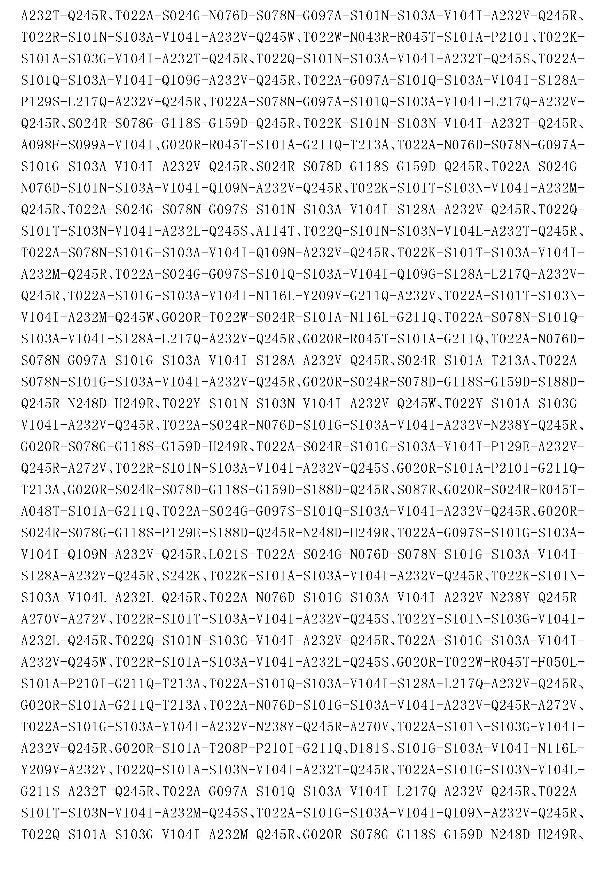 Figure CN103764823BD01071