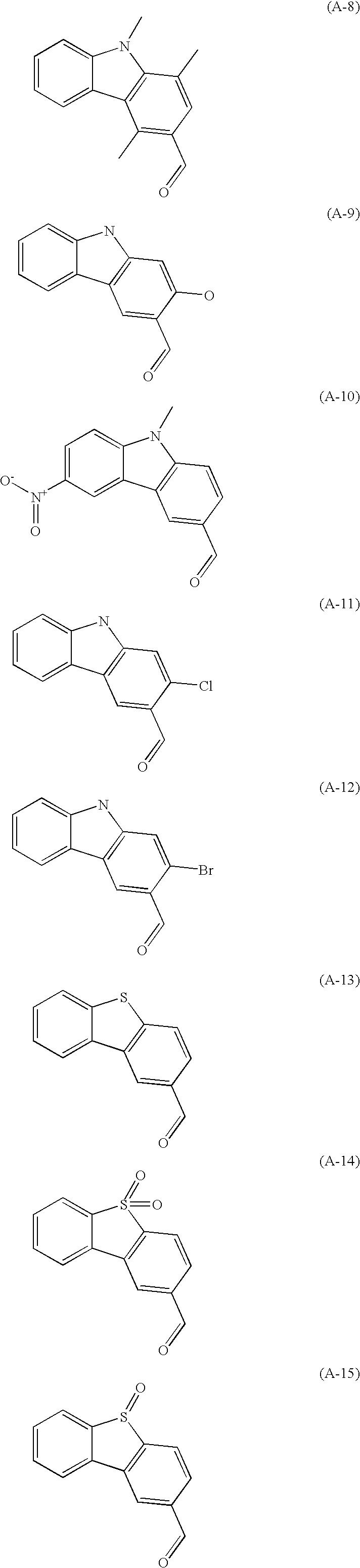 Figure US20030203901A1-20031030-C00019