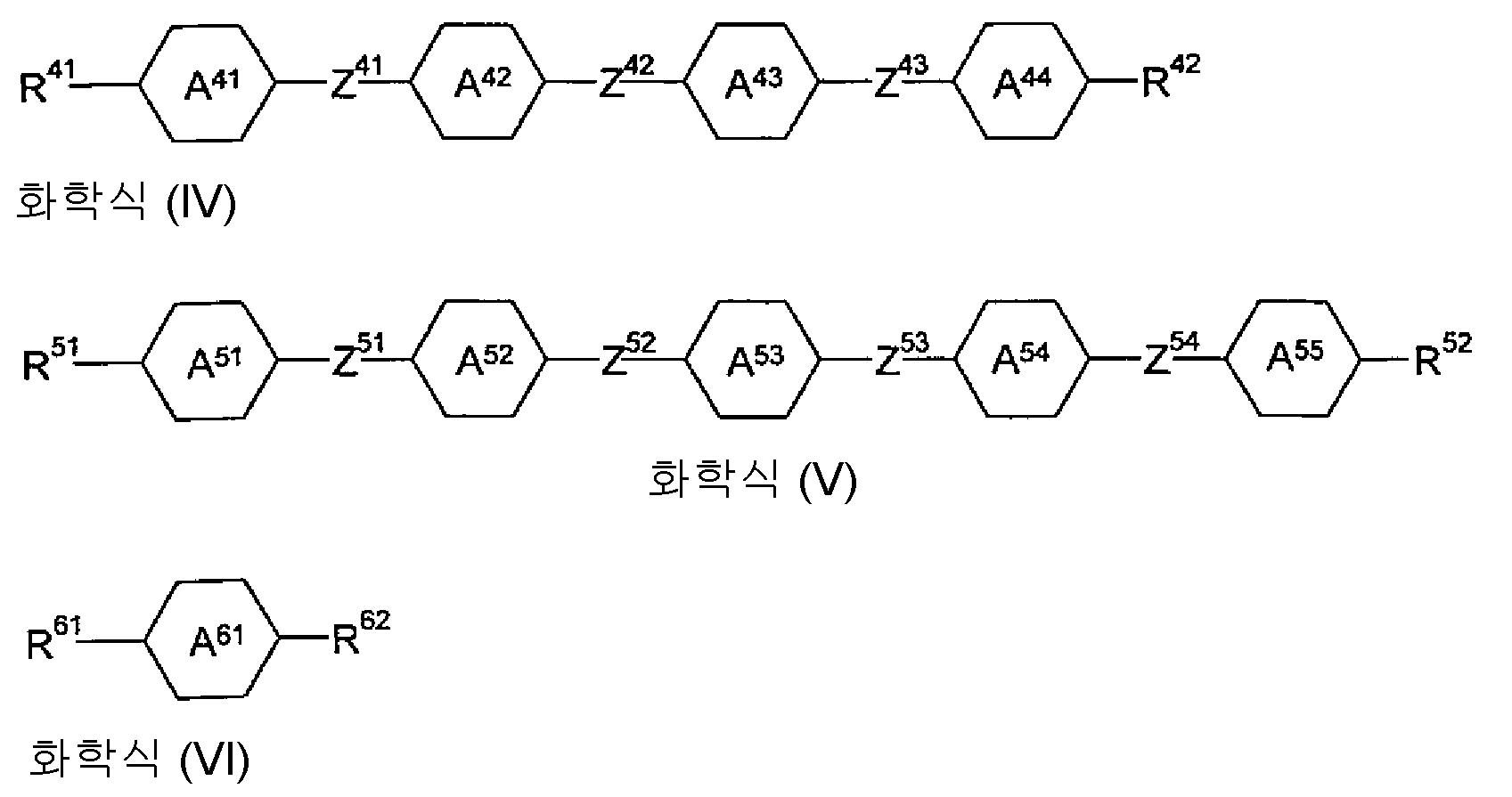 Figure 112017121720117-pct00134