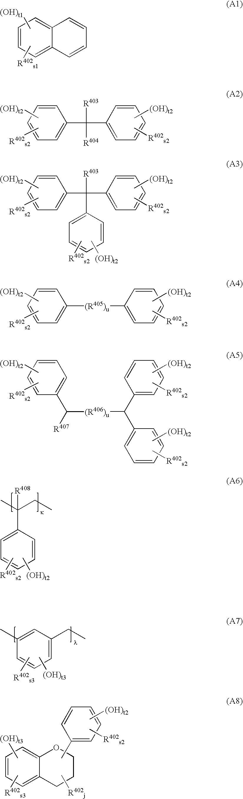 Figure US07537880-20090526-C00069