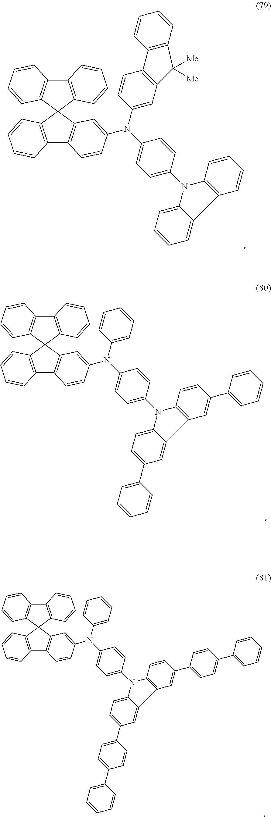 Figure US09548457-20170117-C00064