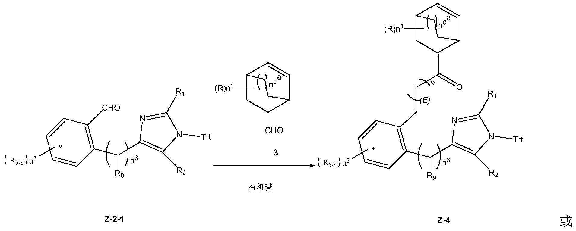Figure PCTCN2017084604-appb-100031