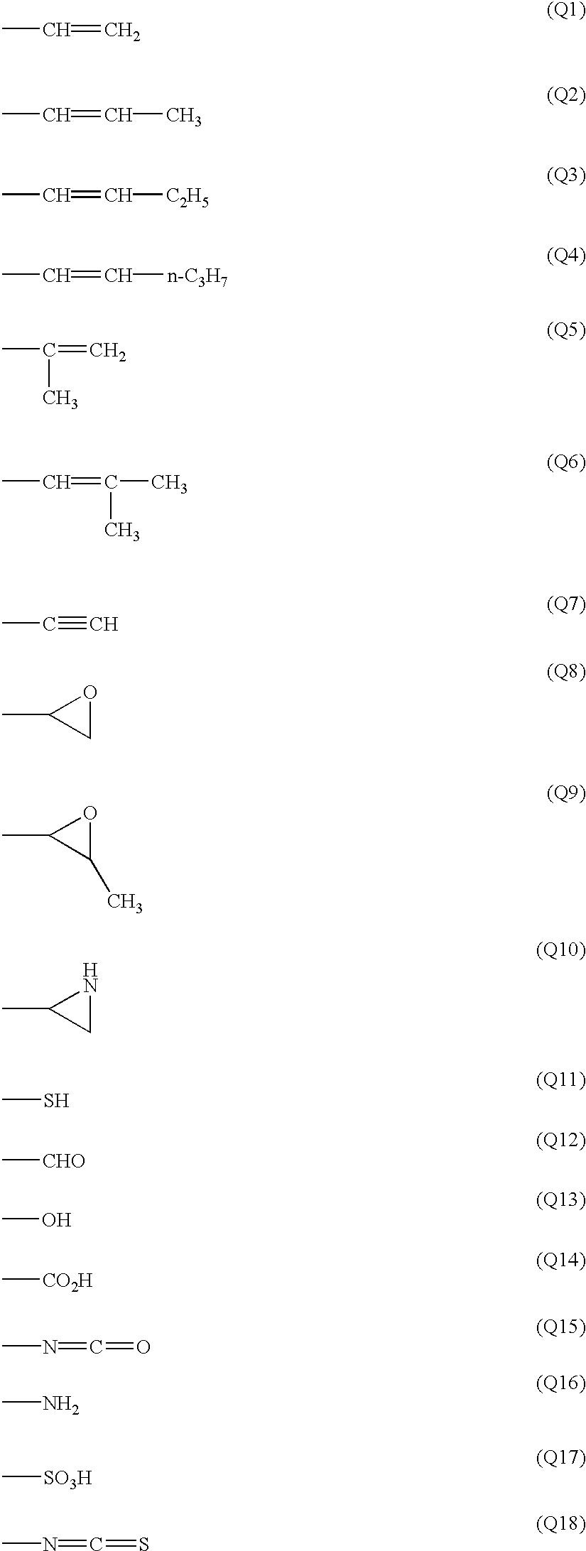 Figure US20030011725A1-20030116-C00006