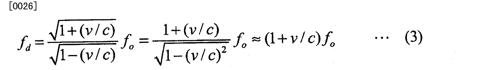 Figure CN102210106AD00054