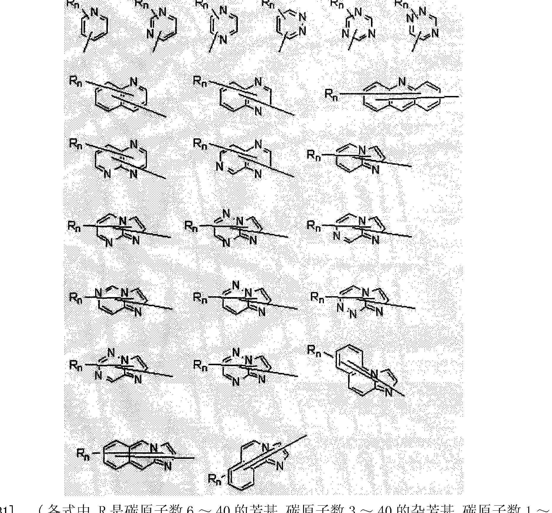 Figure CN101874316BD00531
