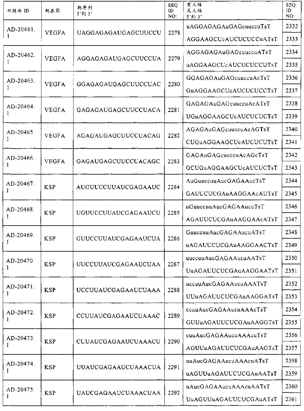 Figure CN102421900BD01251