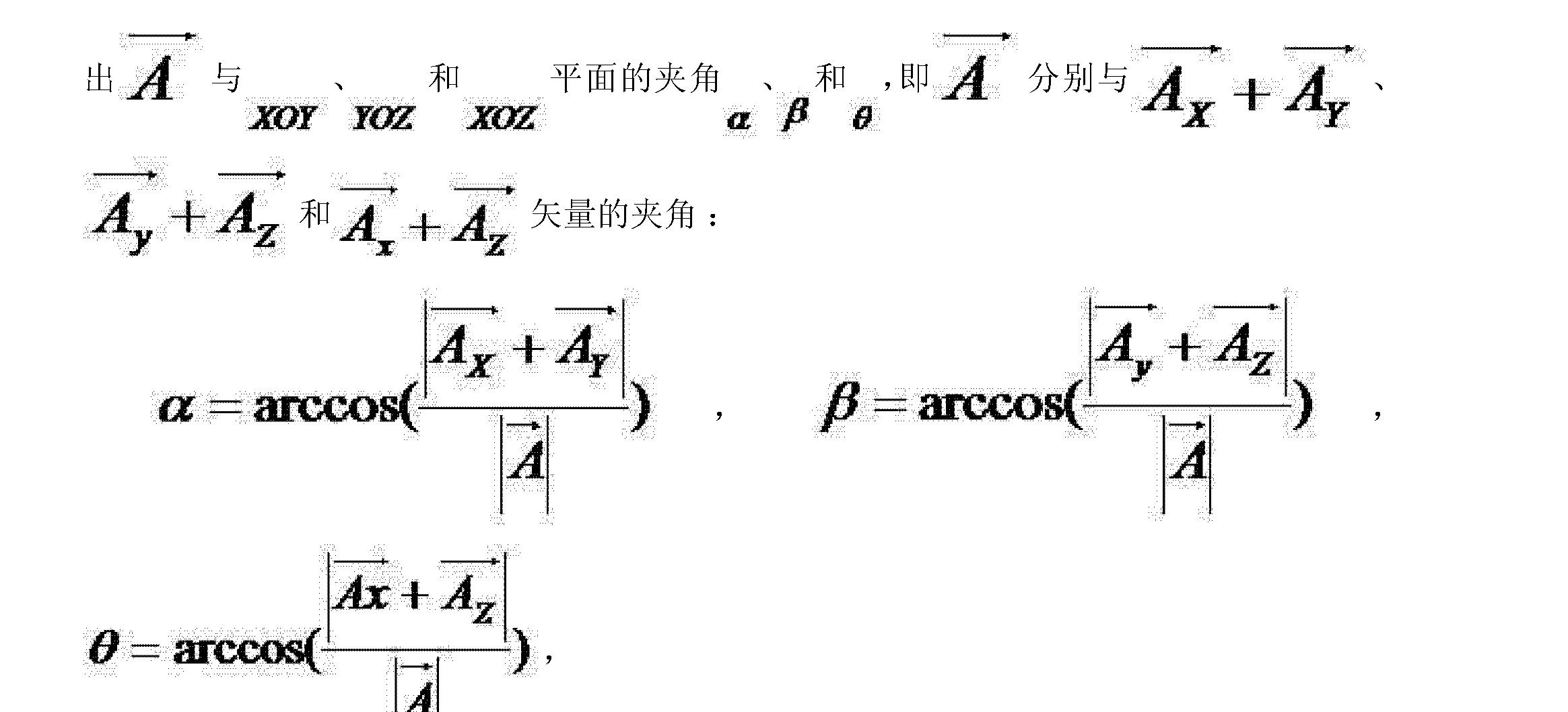 Figure CN103230664AD00081