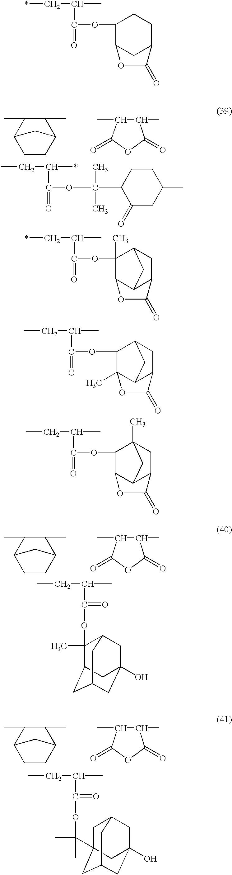 Figure US06492091-20021210-C00103