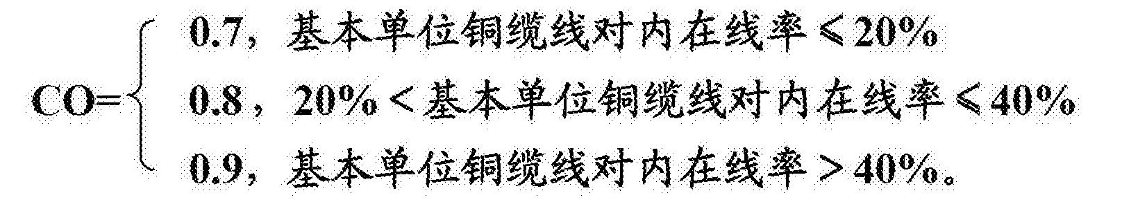 Figure CN104219172BD00111