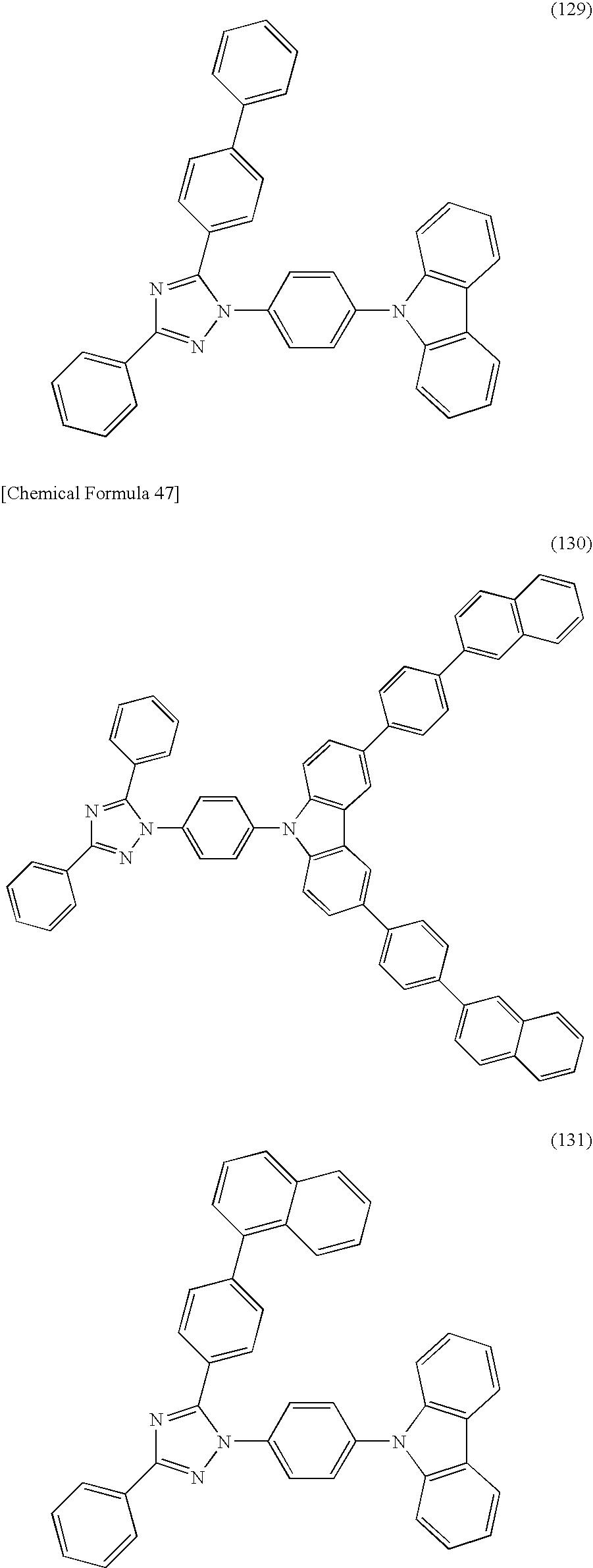 Figure US08551625-20131008-C00053