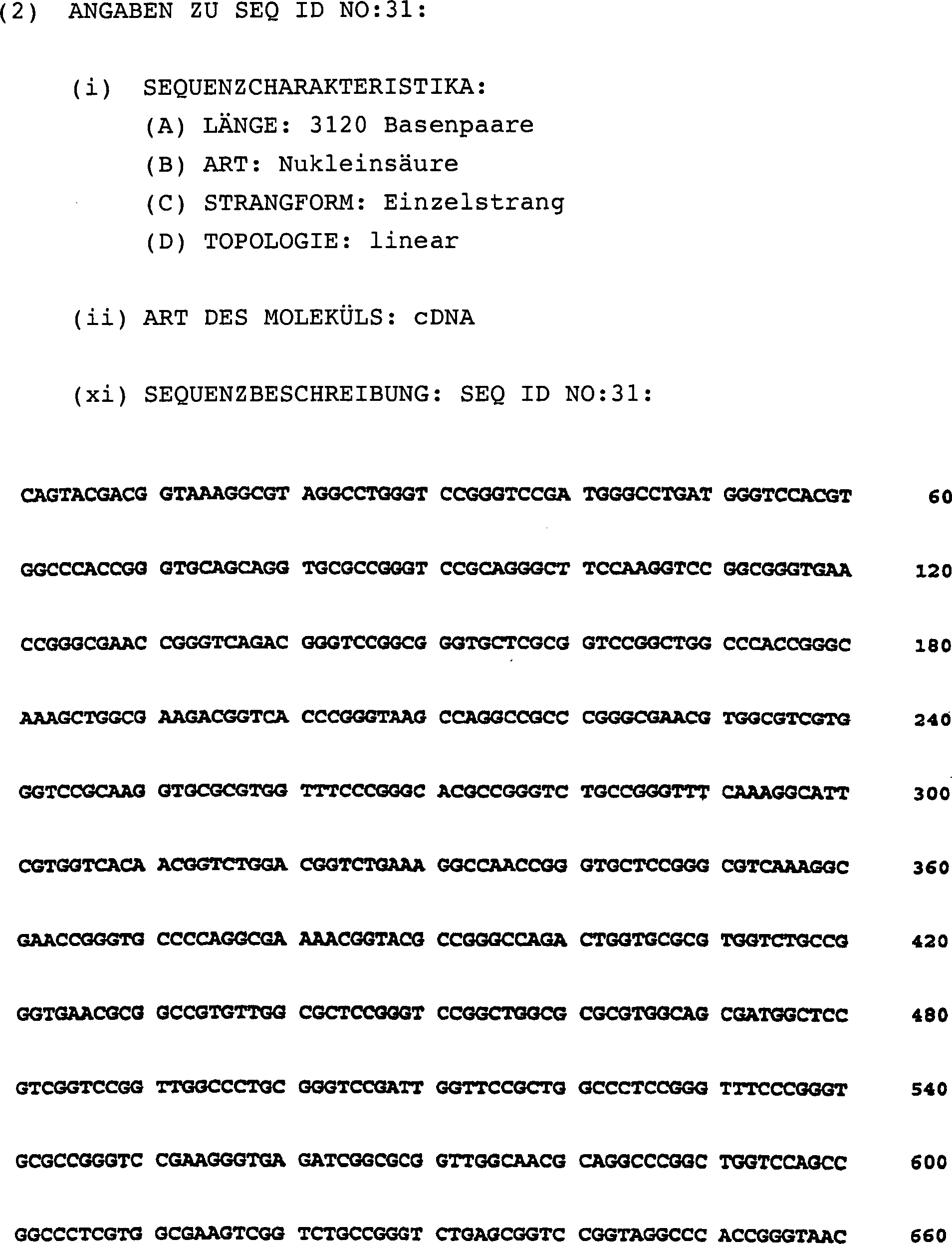 Figure 02070001