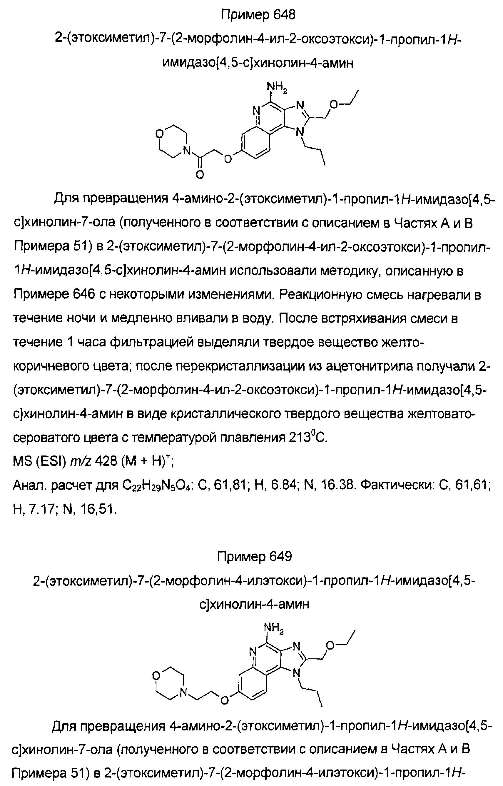 Figure 00000356