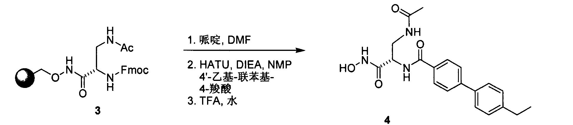 Figure CN102267924AD00752