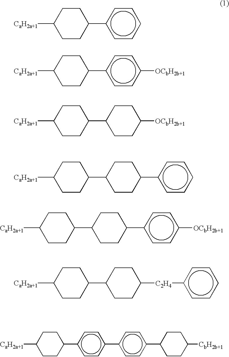 Figure US06606143-20030812-C00001