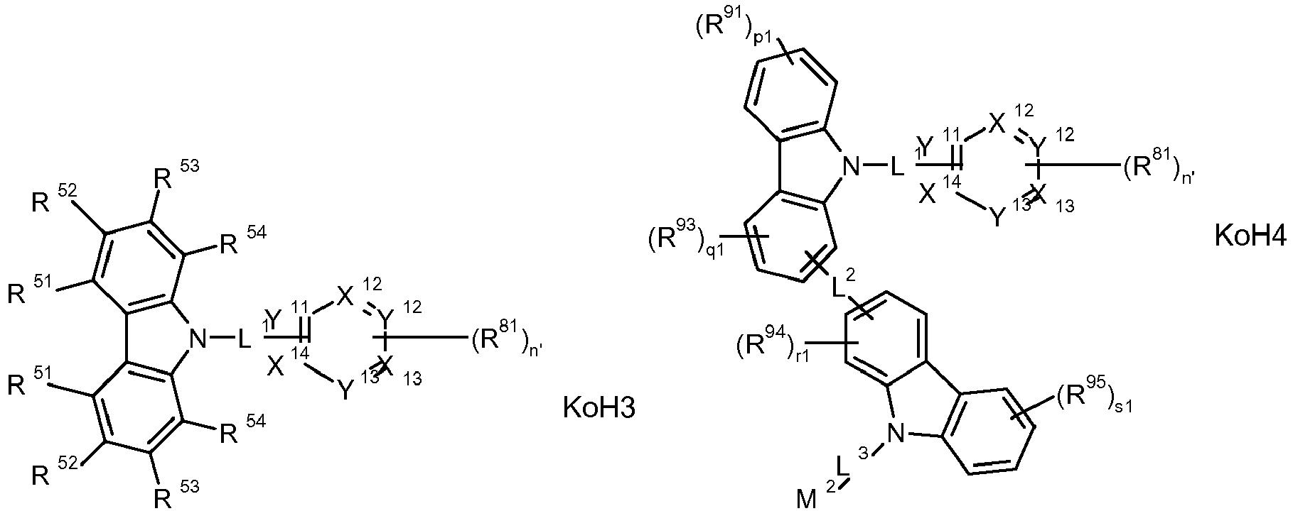 Figure imgb0847