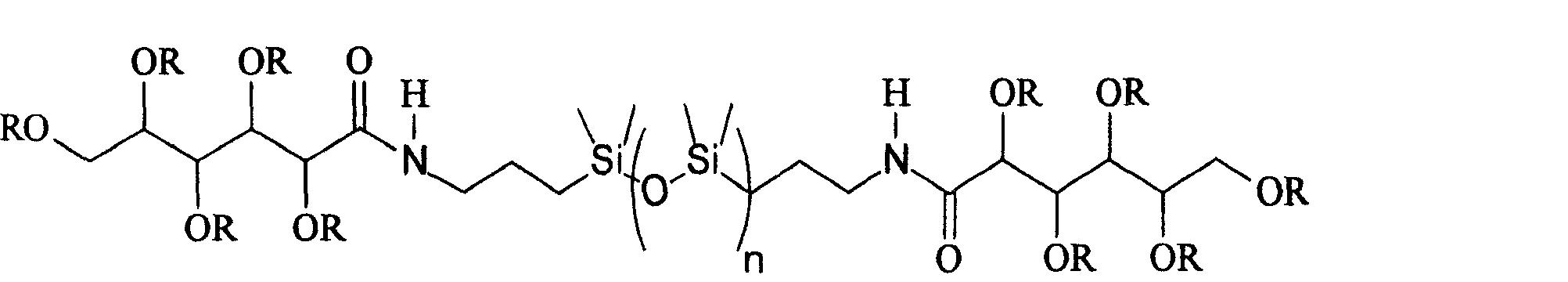 Figure CN101017208BD00152