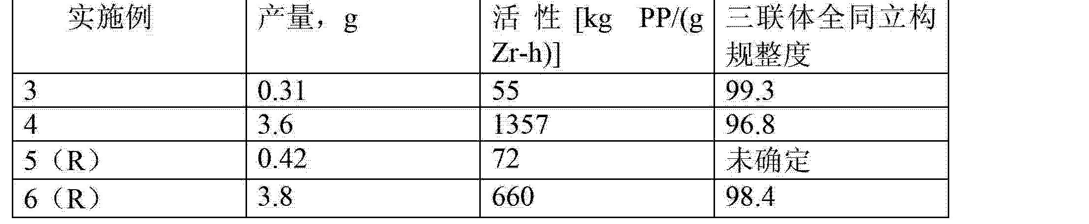Figure CN102686613BD00231