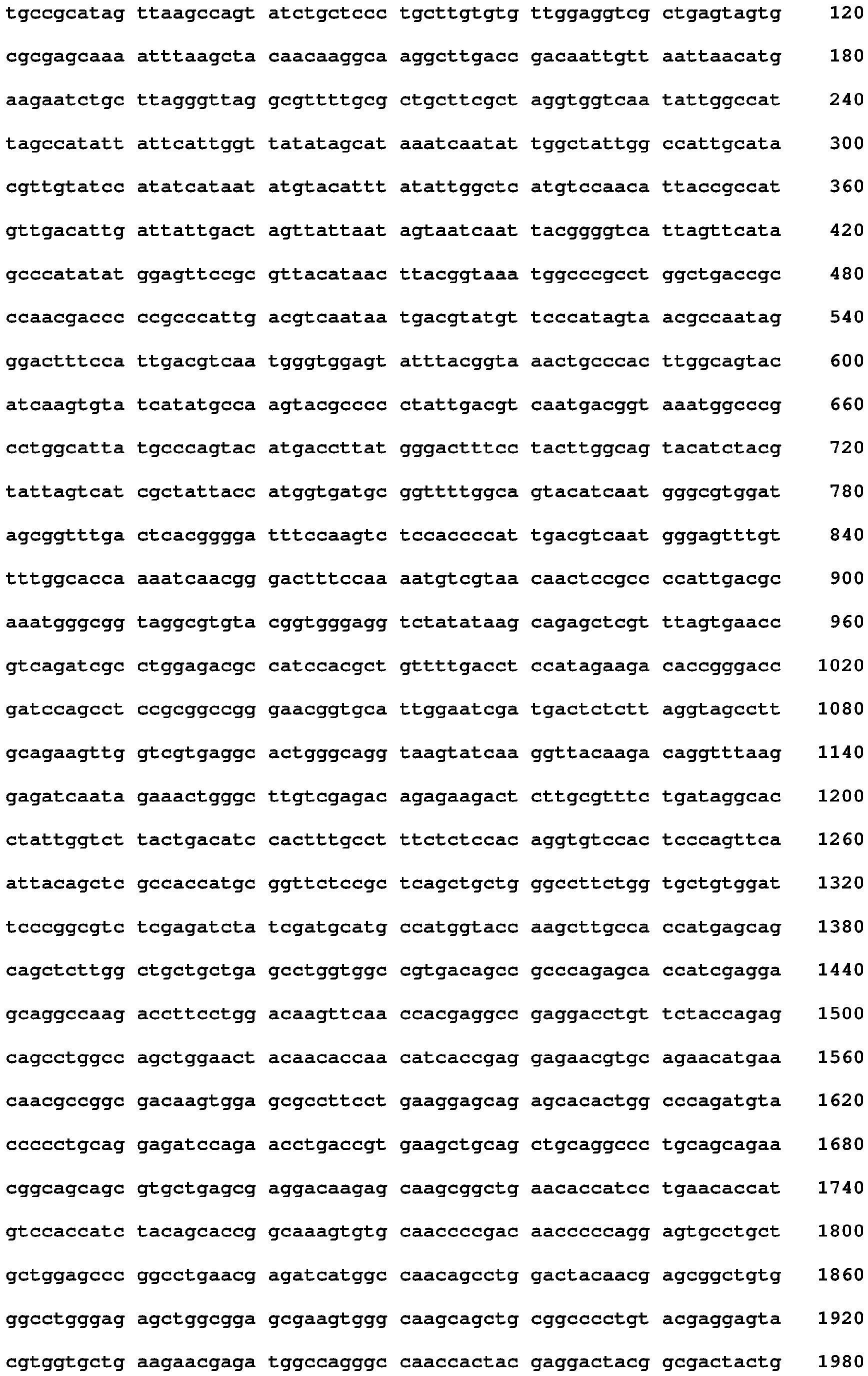 Figure imgb0470