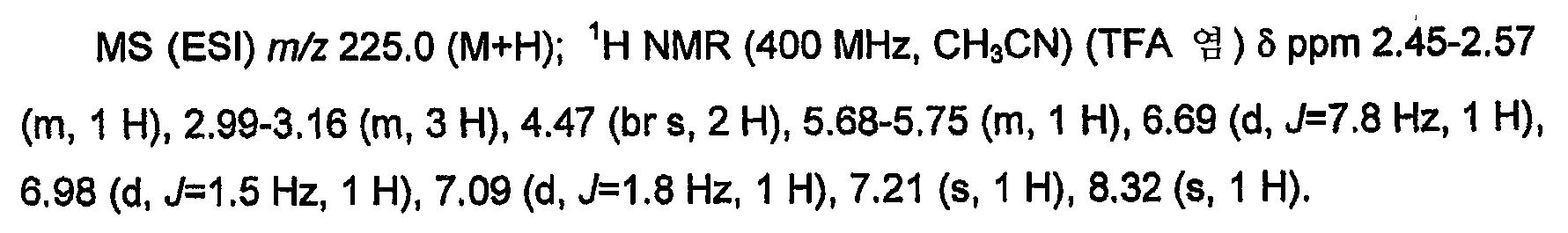 Figure 112013001840595-pat00129