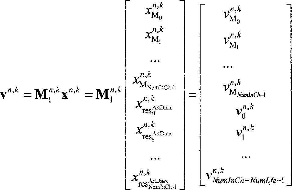Figure DE112015003108T5_0010