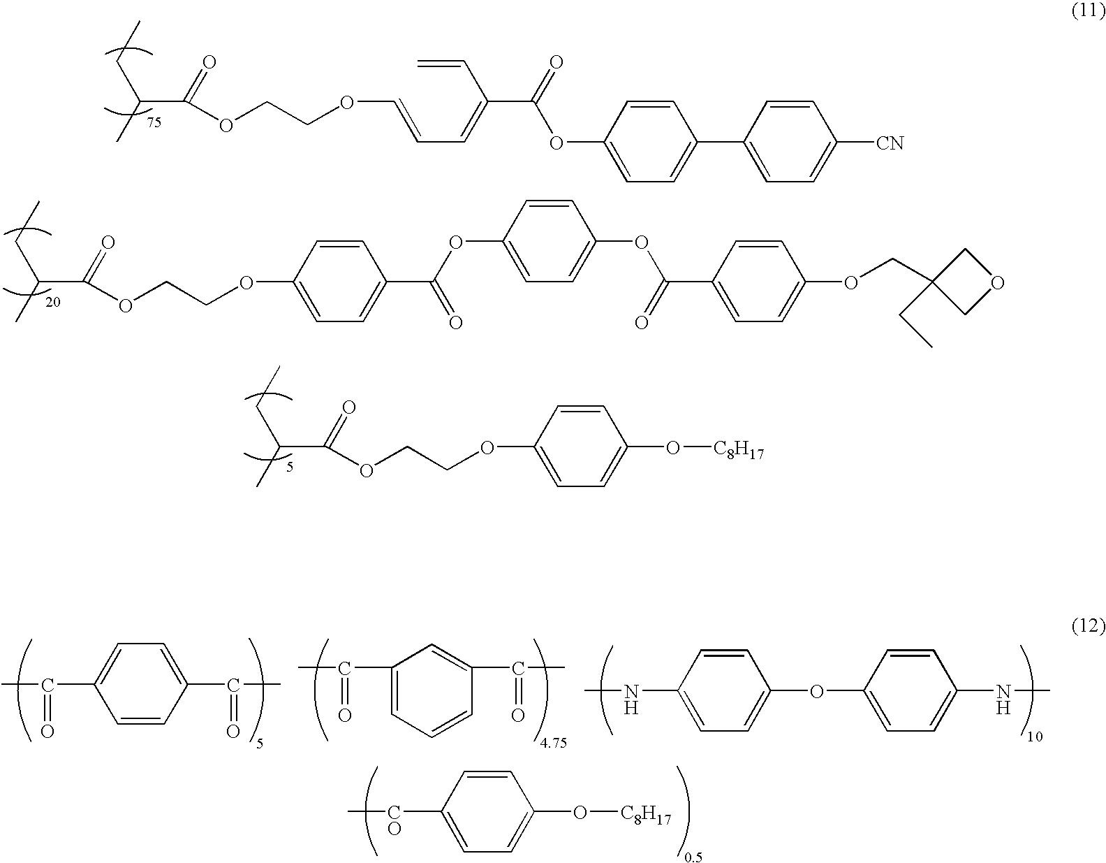 Figure US07732024-20100608-C00007